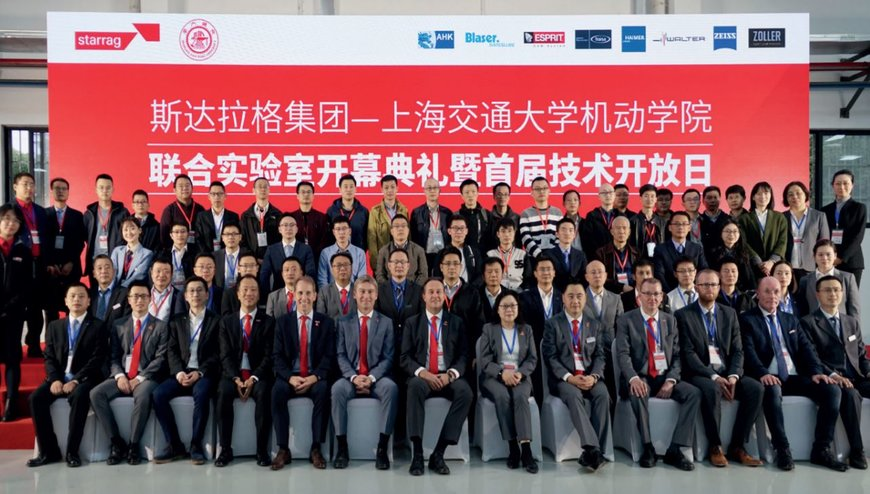 Starrag China's new Shanghai technical centre enables customers to Engineering precisely what you value